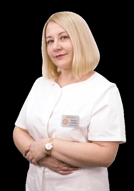 Микулич Светлана Владимировна